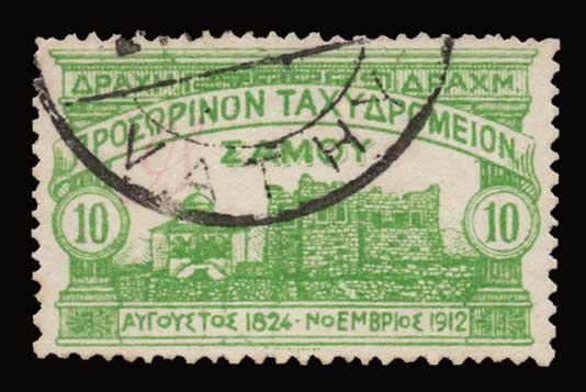 Lot 1411 - -  SAMOS ISLAND Samos Island -  Athens Auctions Public Auction 91 General Stamp Sale