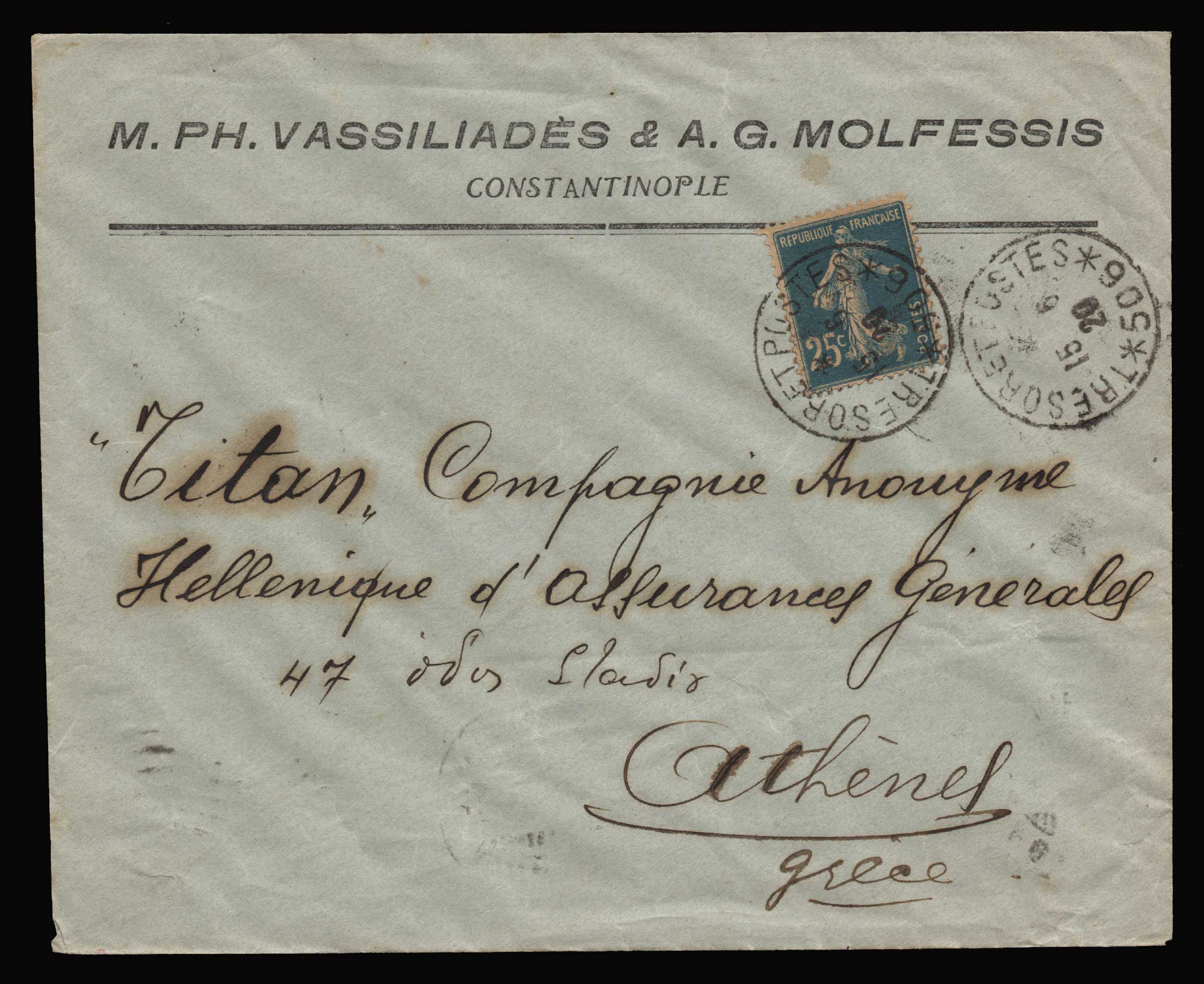 Lot 1327 - -  MILITARY CANCELLATIONS military cancellations -  Athens Auctions Public Auction 87 General Stamp Sale