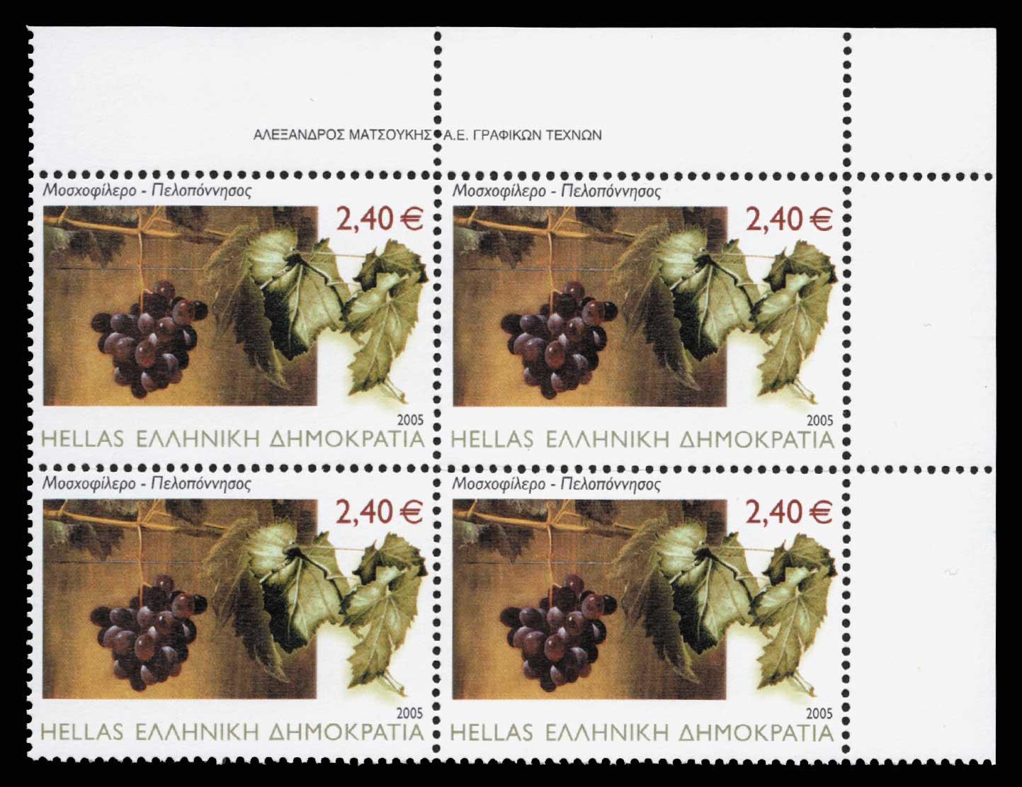 Lot 676 - - 1945-2013 1945-2013 -  Athens Auctions Public Auction 89 General Stamp Sale
