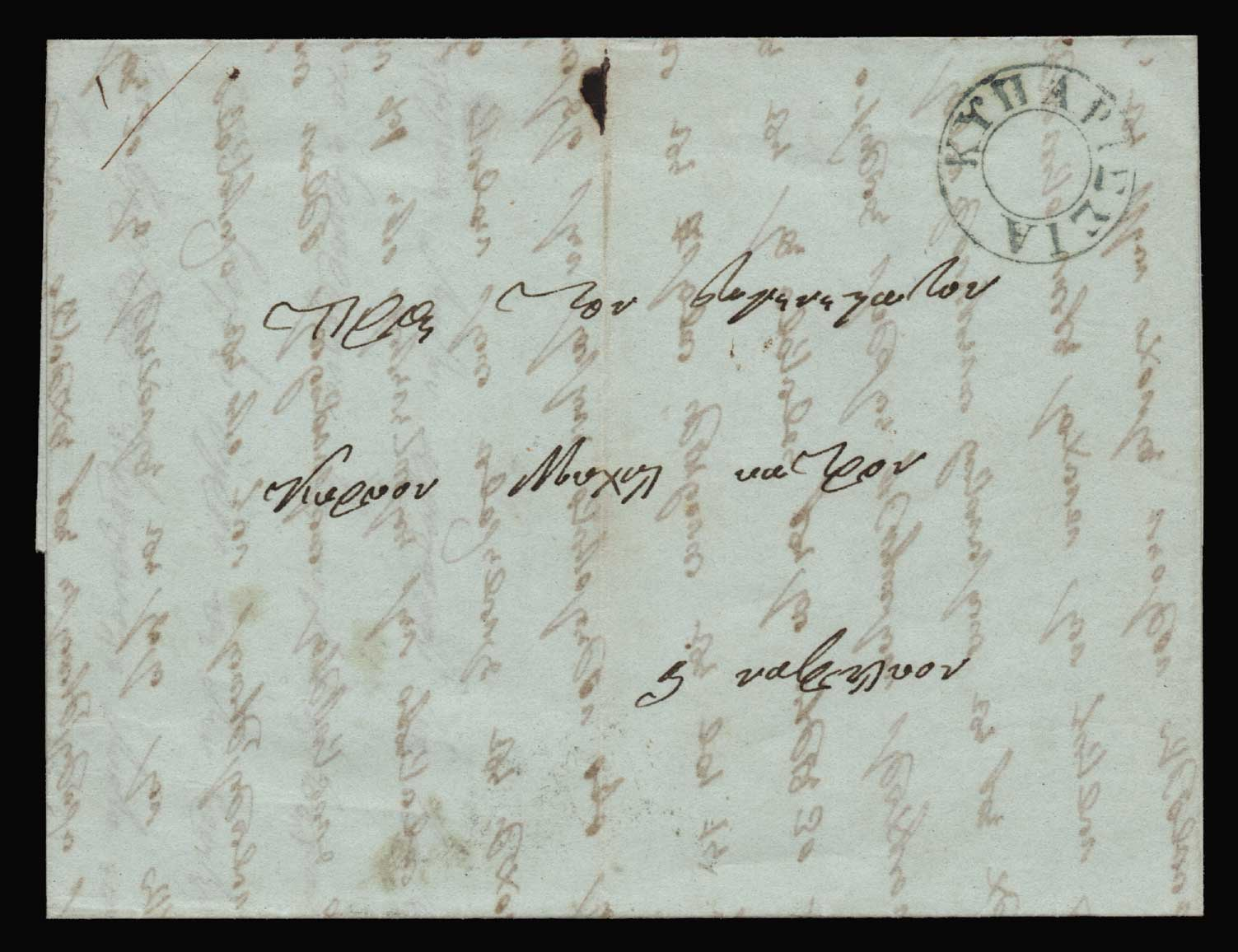 Lot 11 - - PREADHESIVES preadhesives -  Athens Auctions Public Auction 92 General Stamp Sale