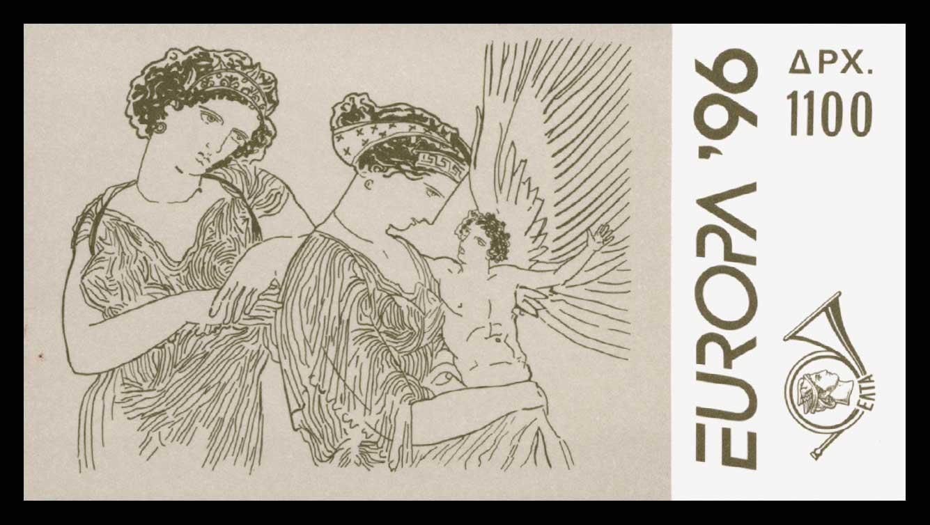 Lot 801 - - 1945-2013 1945-2013 -  Athens Auctions Public Auction 88 General Stamp Sale