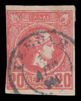 Lot 1443 - - CANCELLATIONS cancellations -  Athens Auctions Public Auction 87 General Stamp Sale