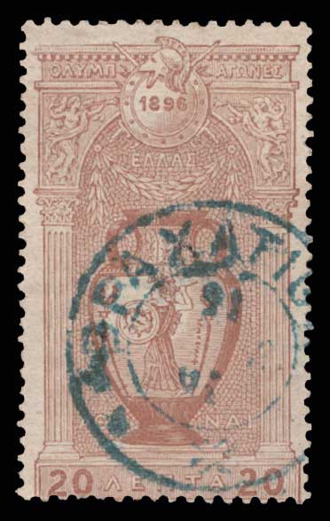 Lot 1472 - - CANCELLATIONS cancellations -  Athens Auctions Public Auction 87 General Stamp Sale