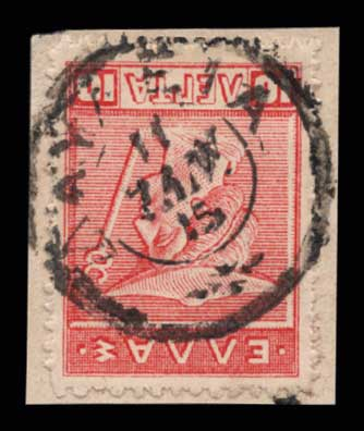 Lot 1475 - - CANCELLATIONS cancellations -  Athens Auctions Public Auction 87 General Stamp Sale