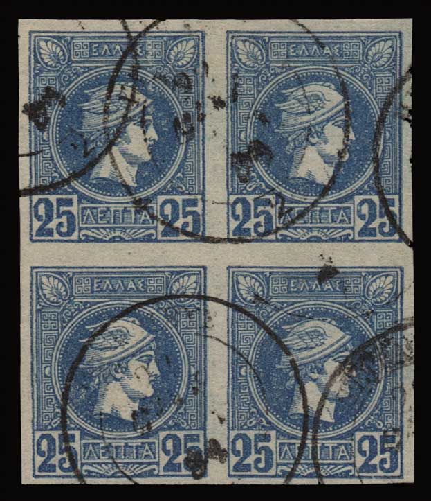 Lot 482 - -  SMALL HERMES HEAD ATHENSPRINTING - 1st PERIOD -  Athens Auctions Public Auction 87 General Stamp Sale