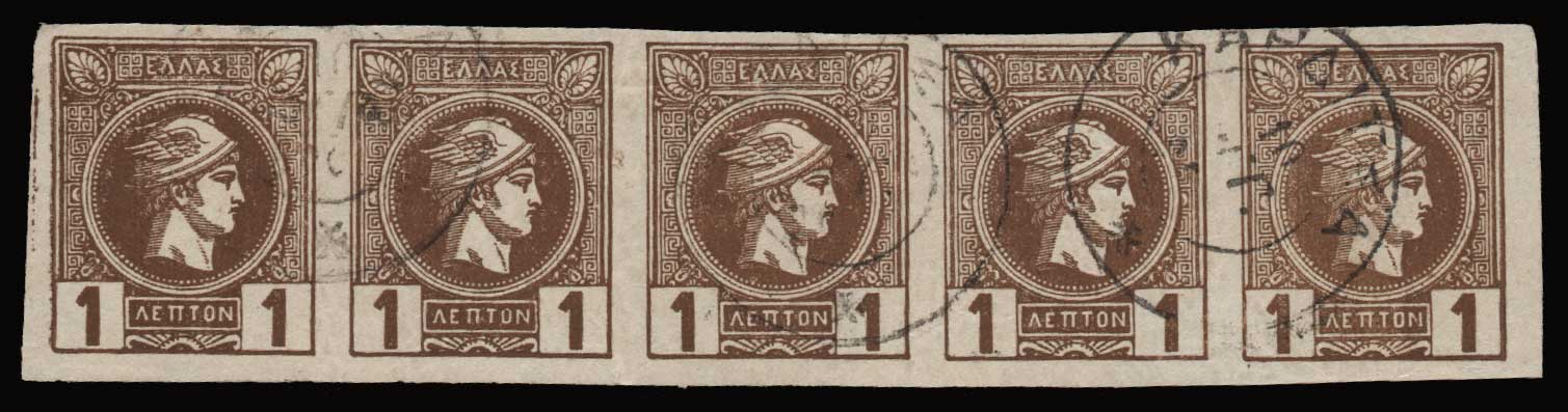 Lot 536 - -  SMALL HERMES HEAD ATHENSPRINTING - 3rd PERIOD -  Athens Auctions Public Auction 87 General Stamp Sale
