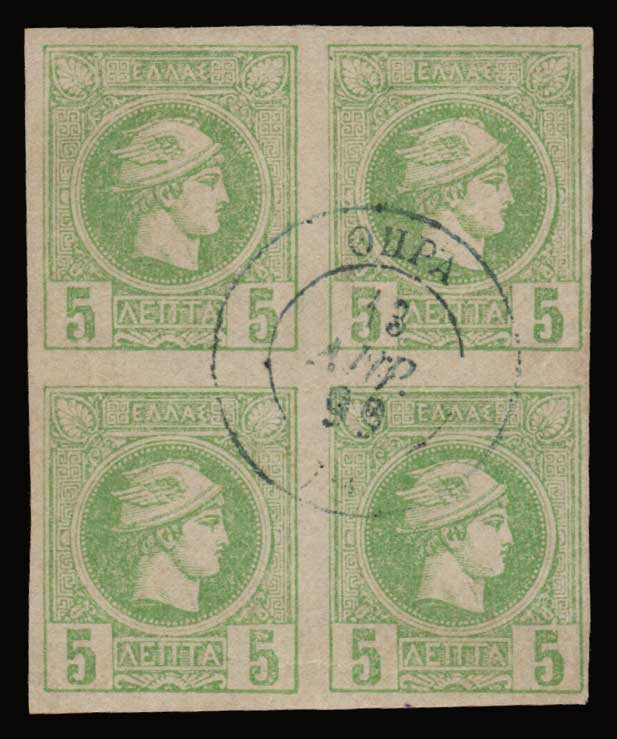 Lot 538 - -  SMALL HERMES HEAD ATHENSPRINTING - 3rd PERIOD -  Athens Auctions Public Auction 87 General Stamp Sale