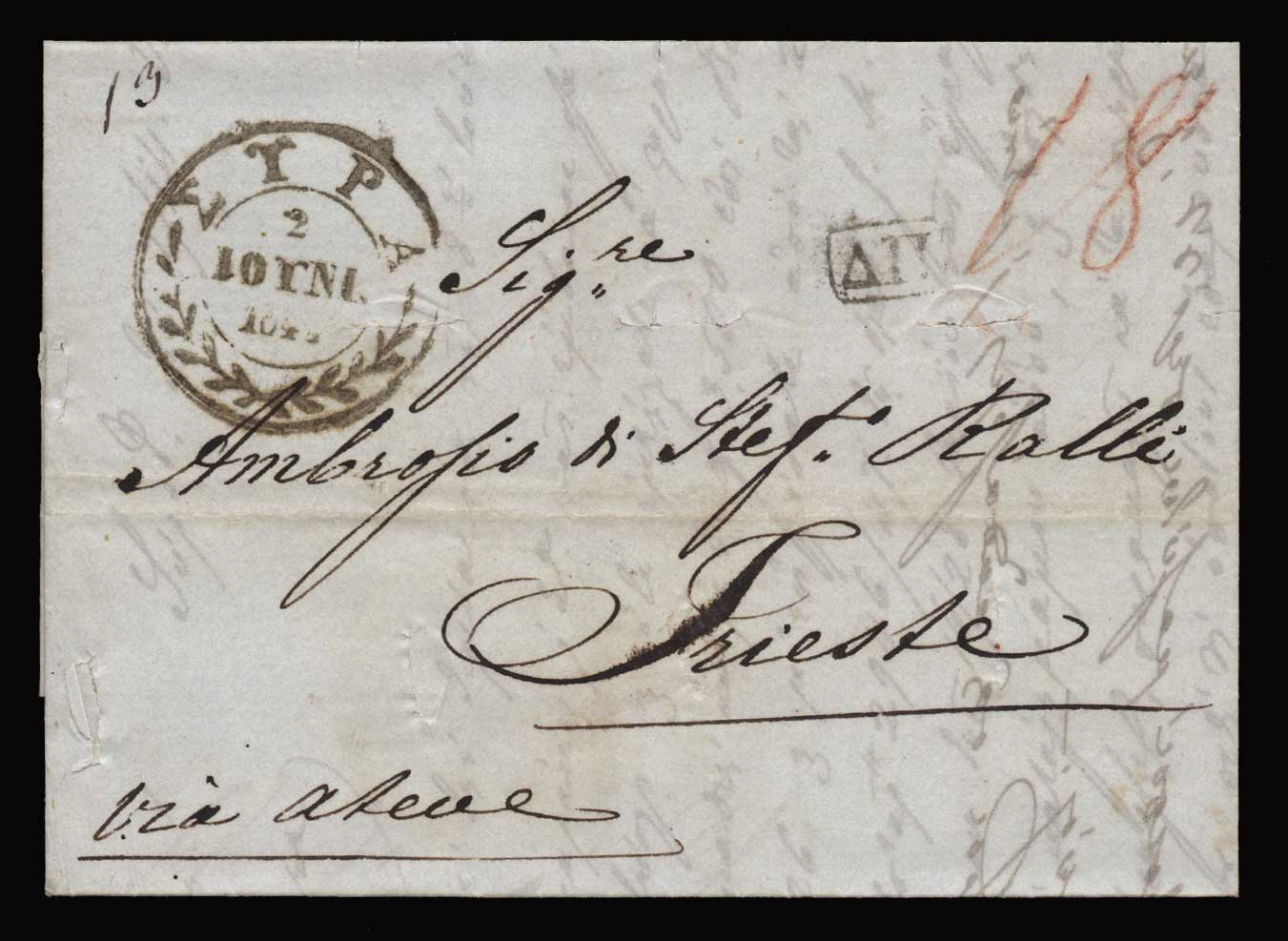 Lot 16 - - PREADHESIVES preadhesives -  Athens Auctions Public Auction 92 General Stamp Sale