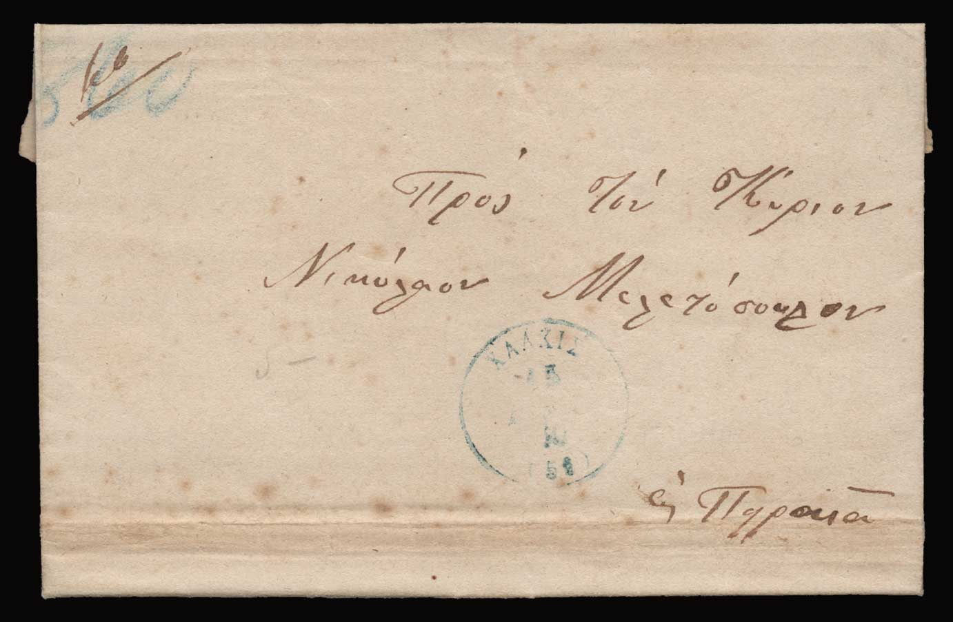Lot 21 - - PREADHESIVES preadhesives -  Athens Auctions Public Auction 92 General Stamp Sale