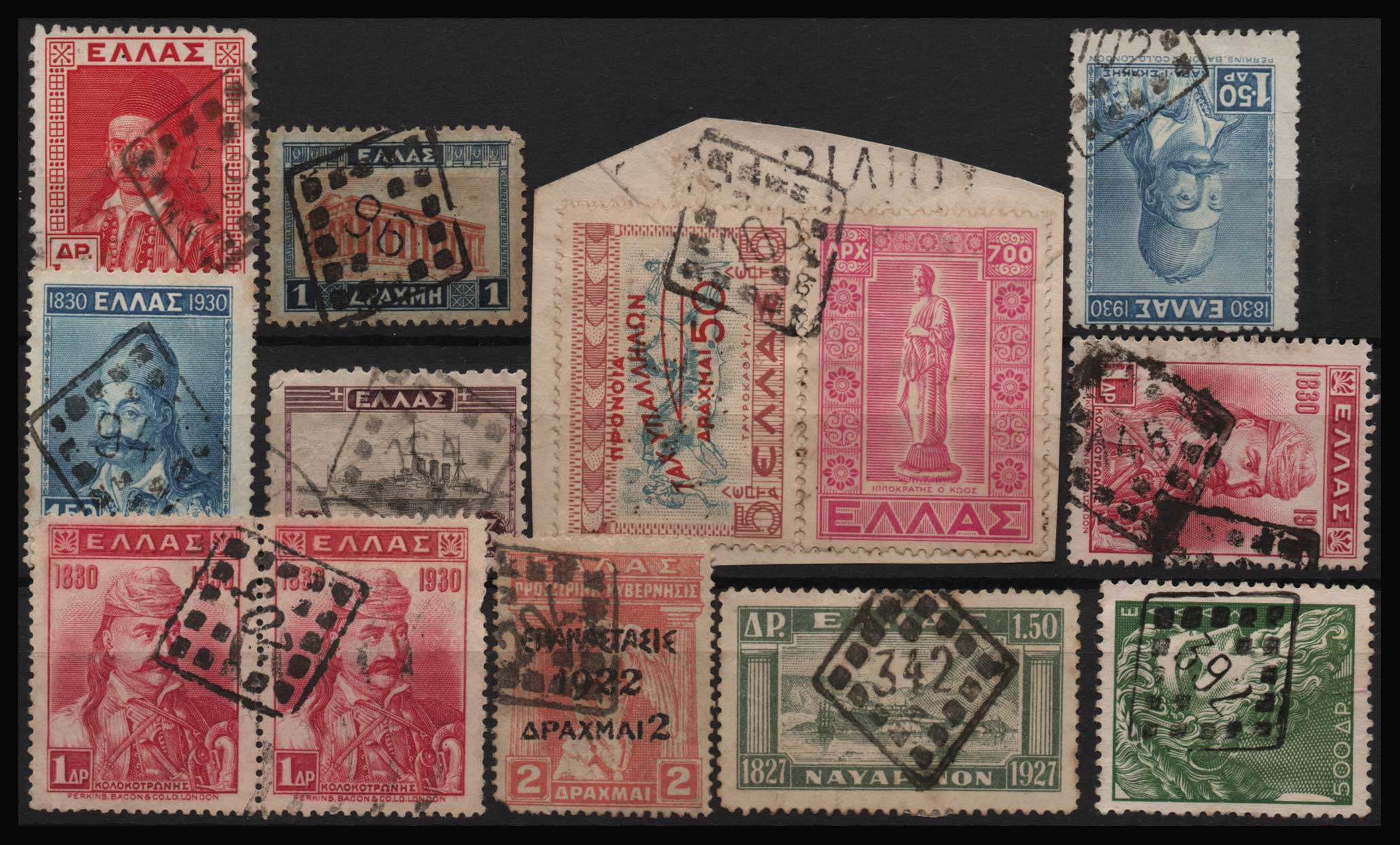 Lot 1453 - - CANCELLATIONS cancellations -  Athens Auctions Public Auction 89 General Stamp Sale