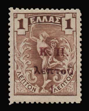 Lot 977 - -  POSTAL TAX (CHARITY) STAMPS Postal tax (charity) stamps -  Athens Auctions Public Auction 87 General Stamp Sale