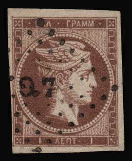 Lot 154 - -  LARGE HERMES HEAD 1862/67 consecutive athens printings -  Athens Auctions Public Auction 87 General Stamp Sale