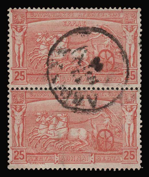 Lot 560 - -  1896 FIRST OLYMPIC GAMES 1896 first olympic games -  Athens Auctions Public Auction 87 General Stamp Sale