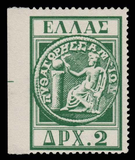 Lot 832 - - 1945-2013 1945-2013 -  Athens Auctions Public Auction 87 General Stamp Sale