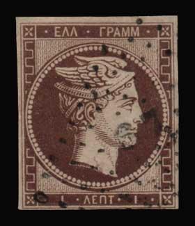 Lot 67 - -  LARGE HERMES HEAD 1861 paris print -  Athens Auctions Public Auction 90 General Stamp Sale