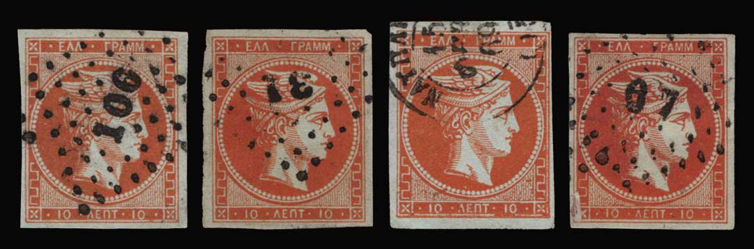 Lot 188 - -  LARGE HERMES HEAD 1862/67 consecutive athens printings -  Athens Auctions Public Auction 87 General Stamp Sale