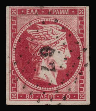 Lot 171 - -  LARGE HERMES HEAD 1862/67 consecutive athens printings -  Athens Auctions Public Auction 89 General Stamp Sale