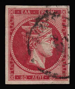 Lot 184 - -  LARGE HERMES HEAD 1862/67 consecutive athens printings -  Athens Auctions Public Auction 88 General Stamp Sale