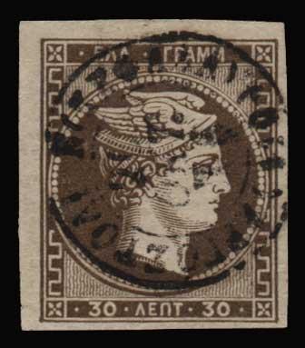 Lot 245 - -  LARGE HERMES HEAD 1876 paris printing -  Athens Auctions Public Auction 89 General Stamp Sale