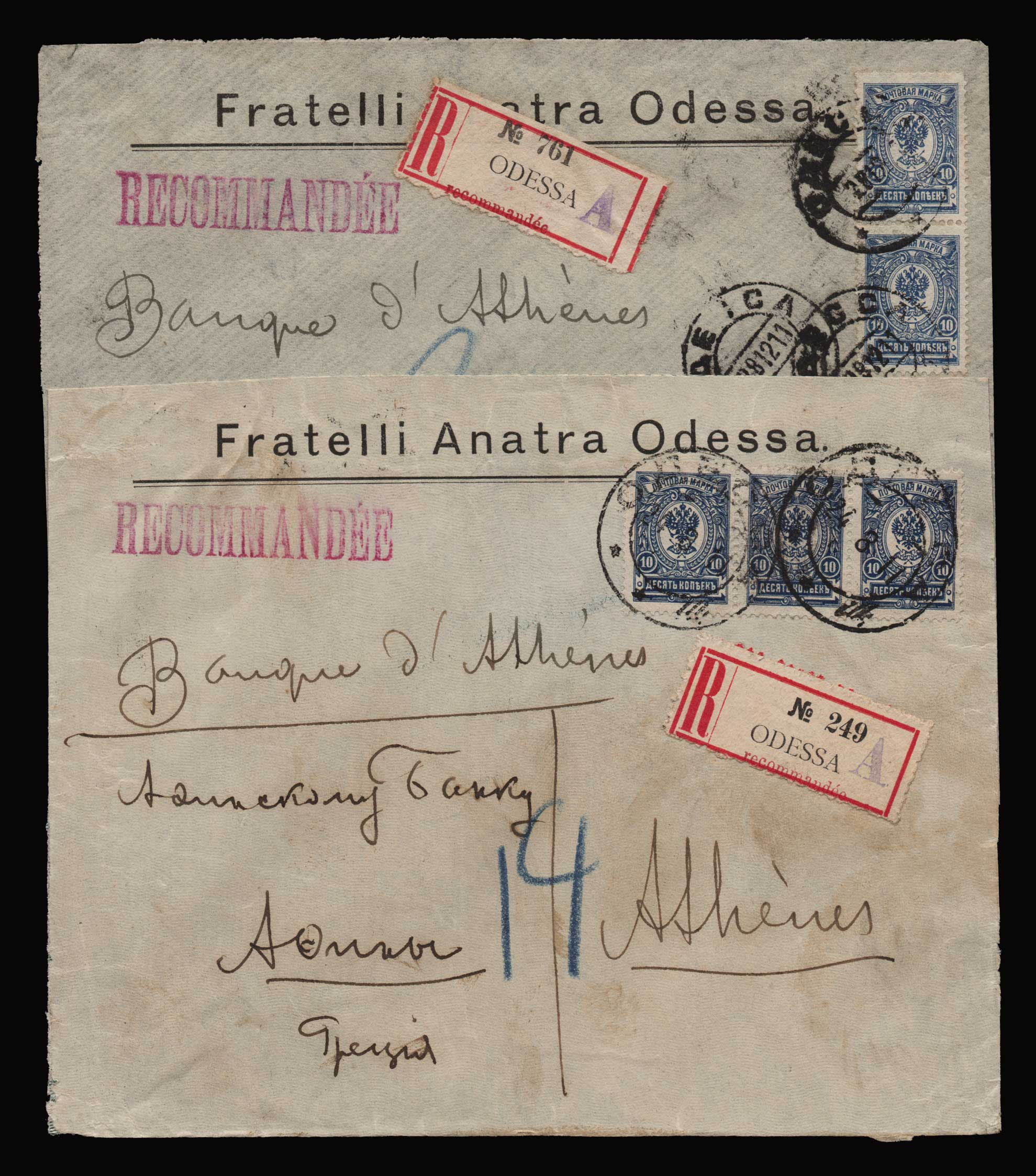 Lot 2129 - - LETTERS & COVERS OF VARIOUS COUNTRIES LETTERS& COVERS OF VARIOUS COUNTRIES -  Athens Auctions Public Auction 87 General Stamp Sale