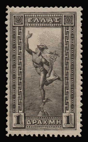 Lot 642 - -  1901/02 FLYING MERCURY & A.M. 1901/02 FLYING MERCURY & A.M. -  Athens Auctions Public Auction 87 General Stamp Sale