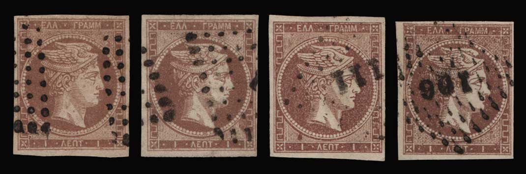 Lot 112 - -  LARGE HERMES HEAD 1862/67 consecutive athens printings -  Athens Auctions Public Auction 92 General Stamp Sale