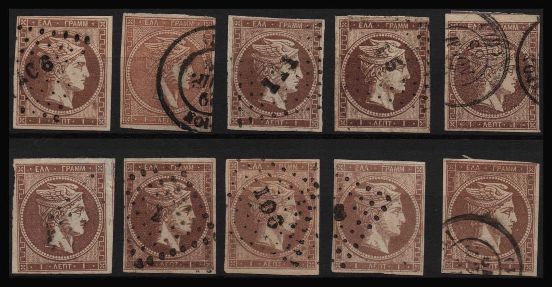 Lot 24 - -  LARGE HERMES HEAD large hermes head -  Athens Auctions Public Auction 92 General Stamp Sale