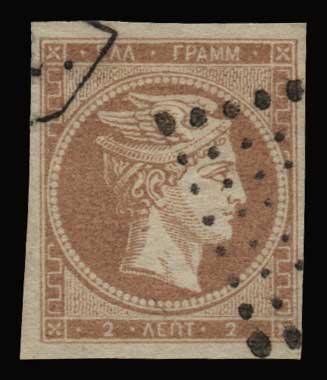 Lot 63 - -  LARGE HERMES HEAD 1861 paris print -  Athens Auctions Public Auction 88 General Stamp Sale