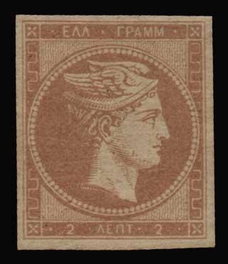 Lot 62 - -  LARGE HERMES HEAD 1861 paris print -  Athens Auctions Public Auction 88 General Stamp Sale