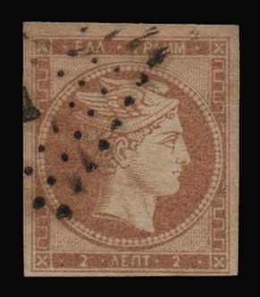 Lot 73 - -  LARGE HERMES HEAD 1861 paris print -  Athens Auctions Public Auction 90 General Stamp Sale
