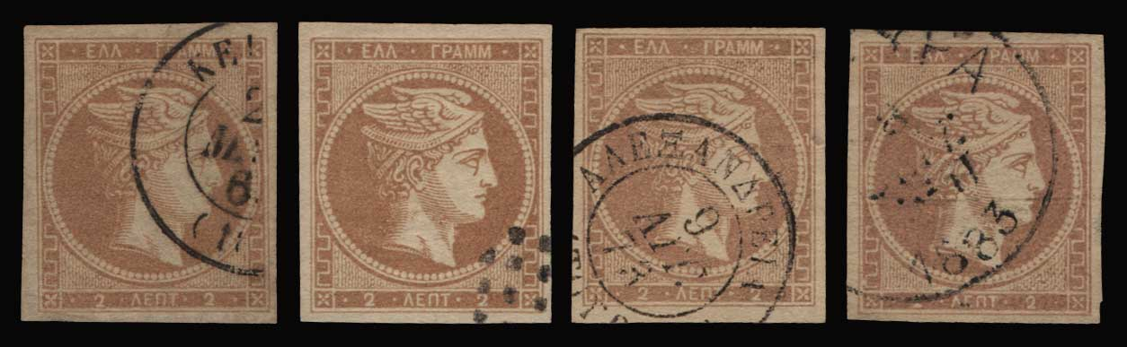 Lot 166 - -  LARGE HERMES HEAD 1862/67 consecutive athens printings -  Athens Auctions Public Auction 87 General Stamp Sale