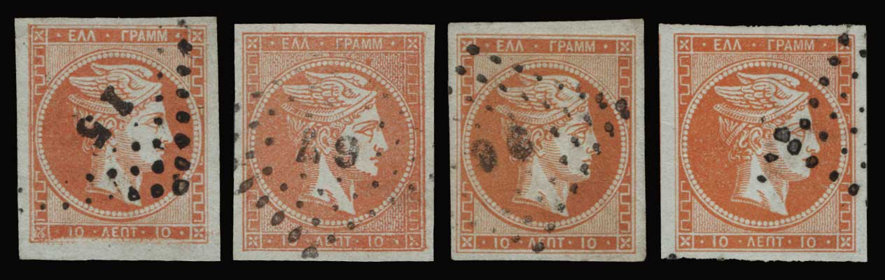 Lot 183 - -  LARGE HERMES HEAD 1862/67 consecutive athens printings -  Athens Auctions Public Auction 87 General Stamp Sale
