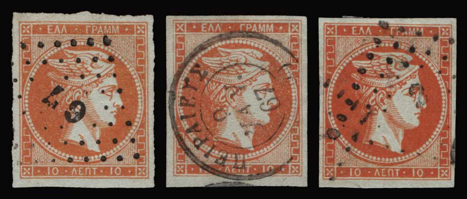 Lot 186 - -  LARGE HERMES HEAD 1862/67 consecutive athens printings -  Athens Auctions Public Auction 87 General Stamp Sale