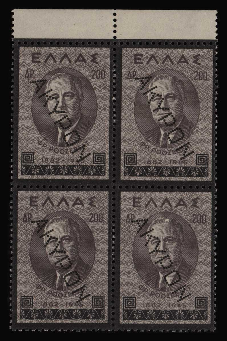 Lot 716 - - 1945-2013 1945-2013 -  Athens Auctions Public Auction 88 General Stamp Sale