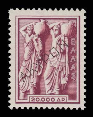 Lot 744 - - 1945-2013 1945-2013 -  Athens Auctions Public Auction 88 General Stamp Sale