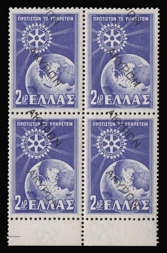 Lot 751 - - 1945-2013 1945-2013 -  Athens Auctions Public Auction 88 General Stamp Sale