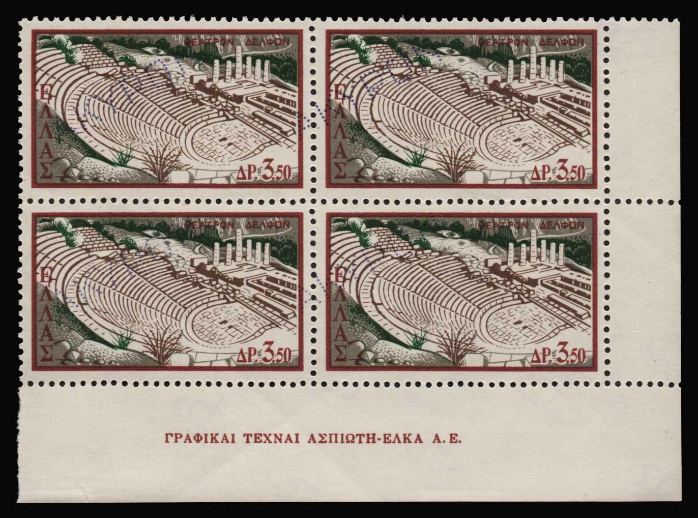 Lot 762 - - 1945-2013 1945-2013 -  Athens Auctions Public Auction 88 General Stamp Sale