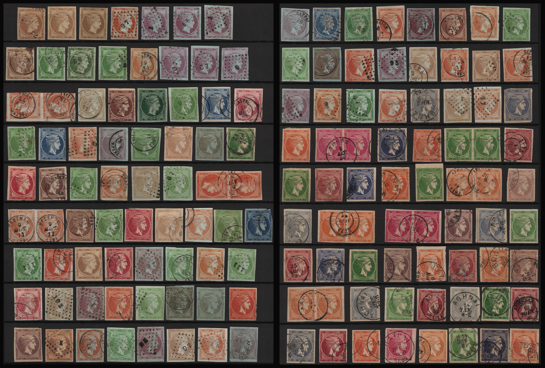 Lot 28 - -  LARGE HERMES HEAD large hermes head -  Athens Auctions Public Auction 88 General Stamp Sale