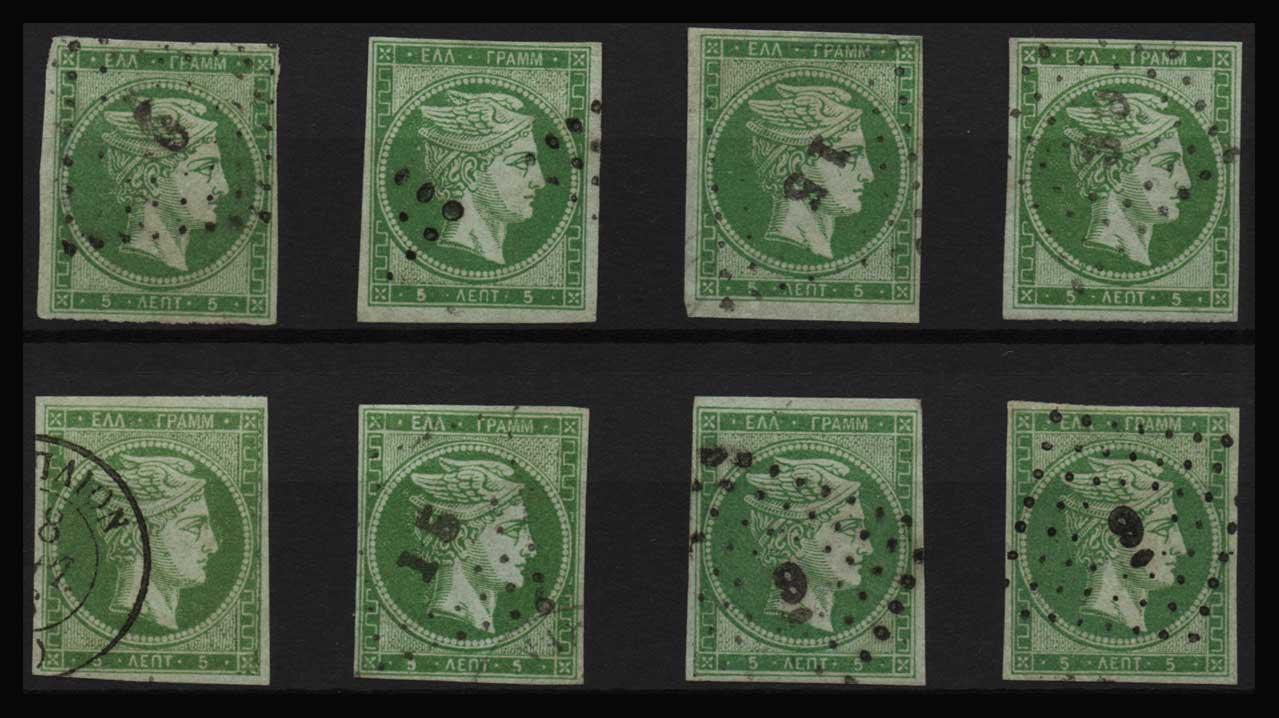 Lot 29 - -  LARGE HERMES HEAD large hermes head -  Athens Auctions Public Auction 88 General Stamp Sale