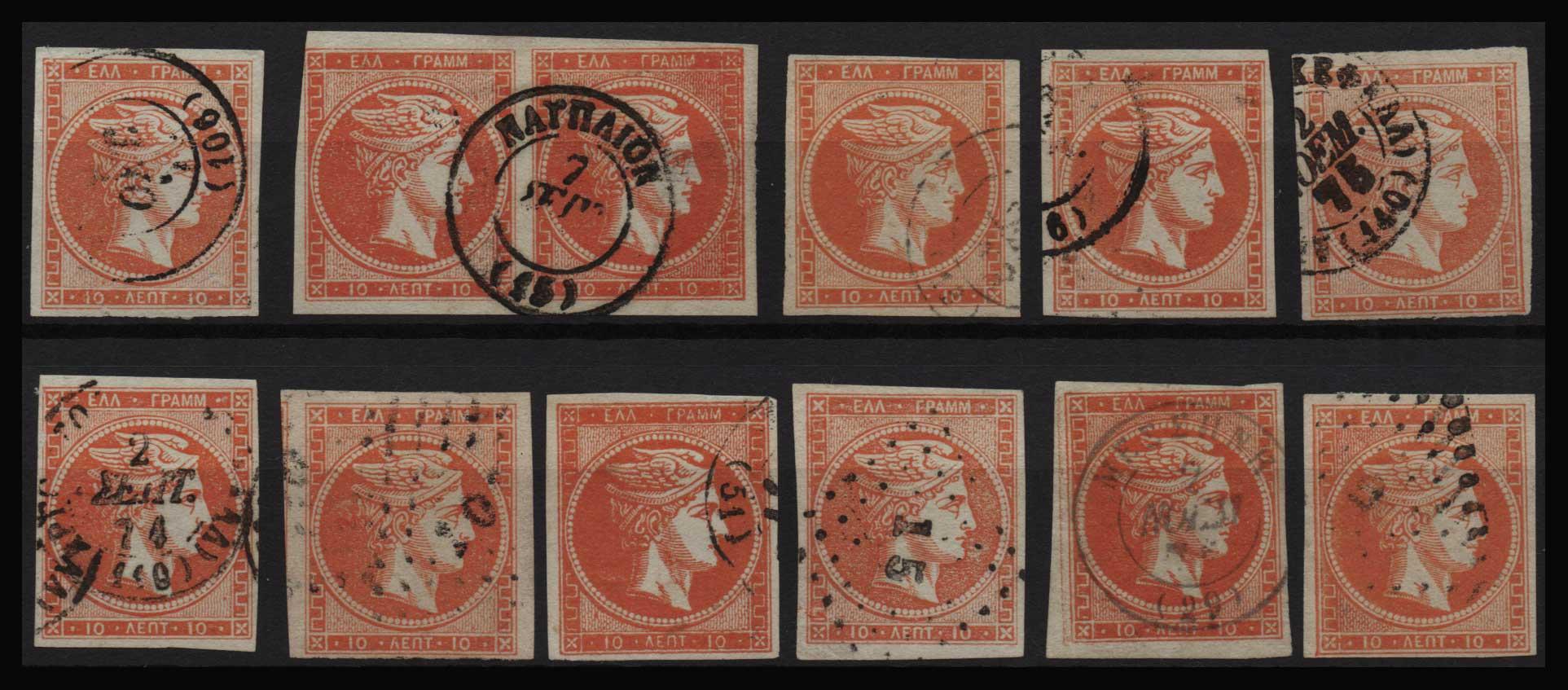 Lot 44 - -  LARGE HERMES HEAD large hermes head -  Athens Auctions Public Auction 89 General Stamp Sale
