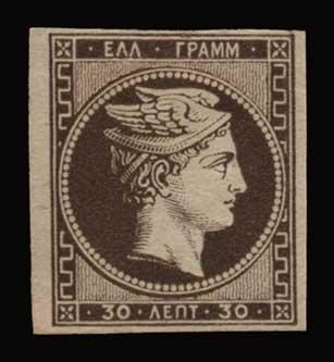 Lot 297 - -  LARGE HERMES HEAD 1876 paris printing -  Athens Auctions Public Auction 88 General Stamp Sale