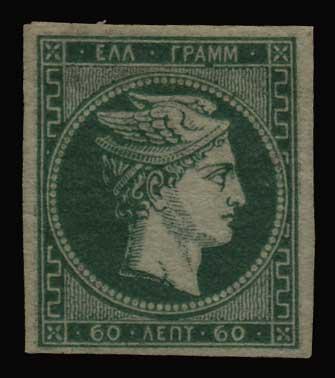 Lot 247 - -  LARGE HERMES HEAD 1876 paris printing -  Athens Auctions Public Auction 89 General Stamp Sale