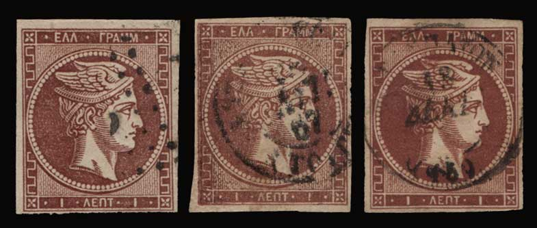 Lot 117 - -  LARGE HERMES HEAD 1862/67 consecutive athens printings -  Athens Auctions Public Auction 92 General Stamp Sale