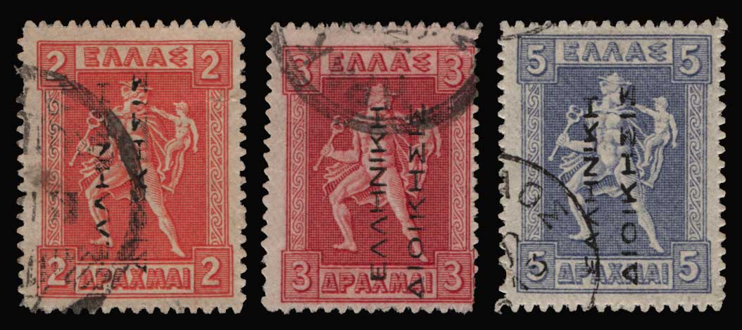 Lot 621 - -  1911 - 1923 ΕΛΛΗΝΙΚΗΔΙΟΙΚΗΣΙΣ -  Athens Auctions Public Auction 88 General Stamp Sale