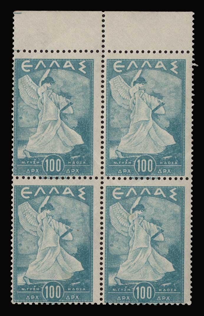 Lot 715 - - 1945-2013 1945-2013 -  Athens Auctions Public Auction 88 General Stamp Sale