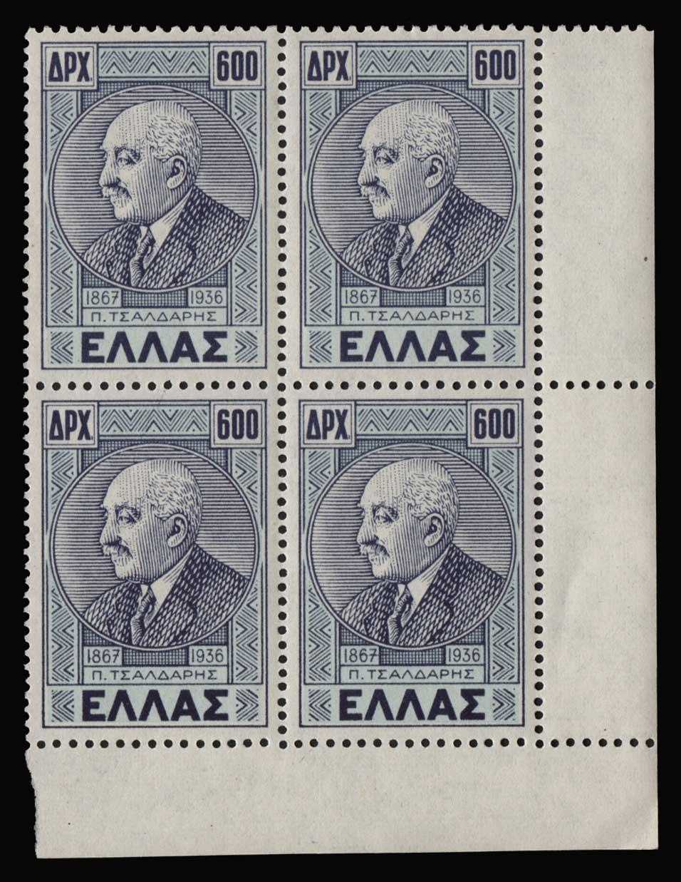 Lot 723 - - 1945-2013 1945-2013 -  Athens Auctions Public Auction 88 General Stamp Sale