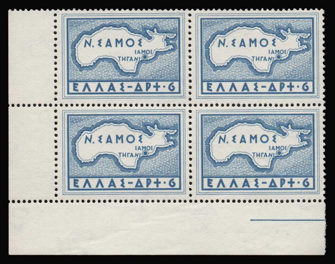 Lot 649 - - 1945-2013 1945-2013 -  Athens Auctions Public Auction 89 General Stamp Sale