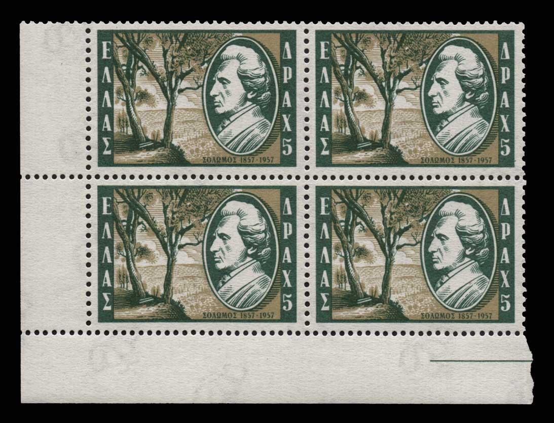 Lot 754 - - 1945-2013 1945-2013 -  Athens Auctions Public Auction 88 General Stamp Sale