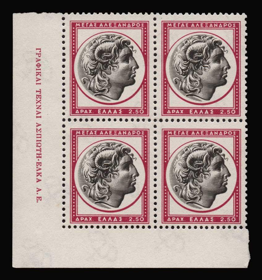 Lot 758 - - 1945-2013 1945-2013 -  Athens Auctions Public Auction 88 General Stamp Sale