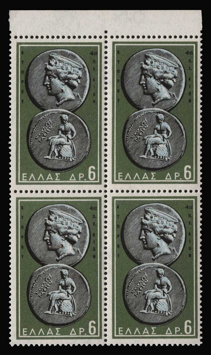 Lot 657 - - 1945-2013 1945-2013 -  Athens Auctions Public Auction 89 General Stamp Sale